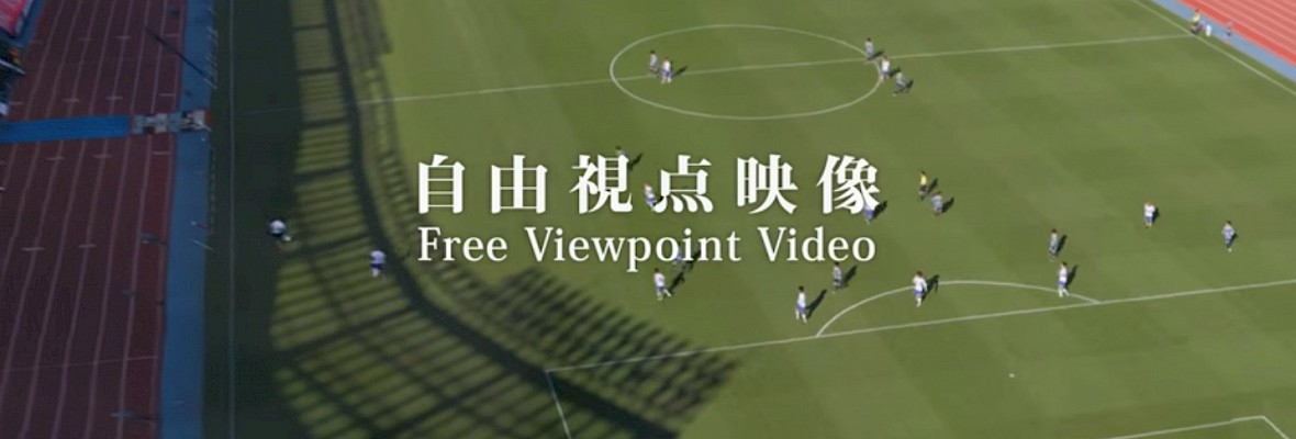 Canon ontwikkelt Free Viewpoint Video System