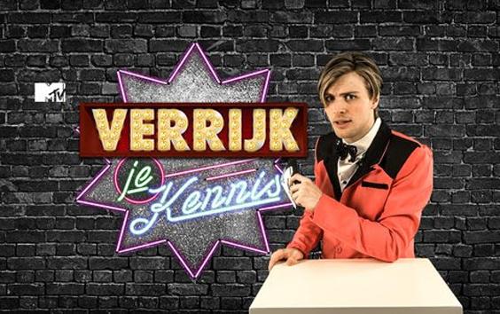 Rijk Hofman in nieuw online MTV programma