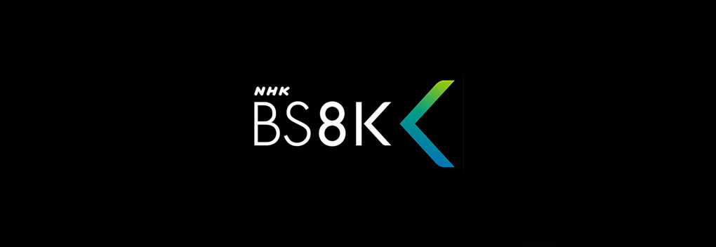 Japanse omroep NHK start eerste 8K-zender